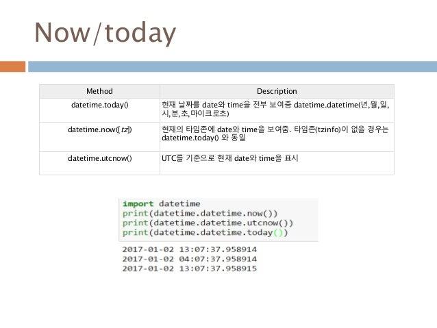 Now/today Method Description datetime.today() 현재 날짜를 date와 time을 전부 보여줌 datetime.datetime(년,월,일, 시,분,초,마이크로초) datetime.now...