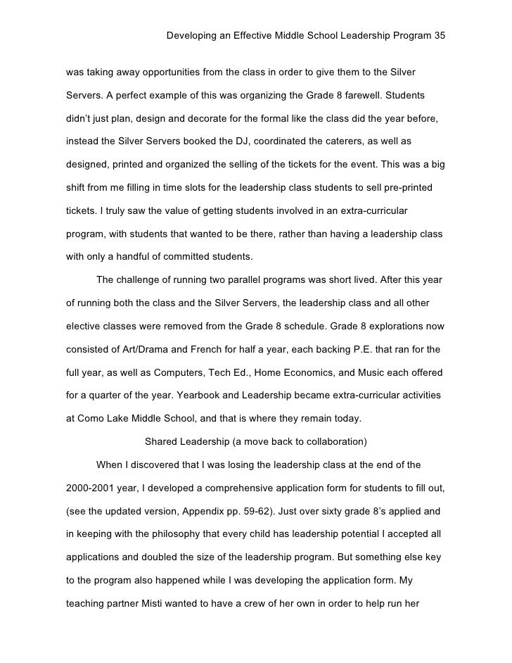Student leadership essay example