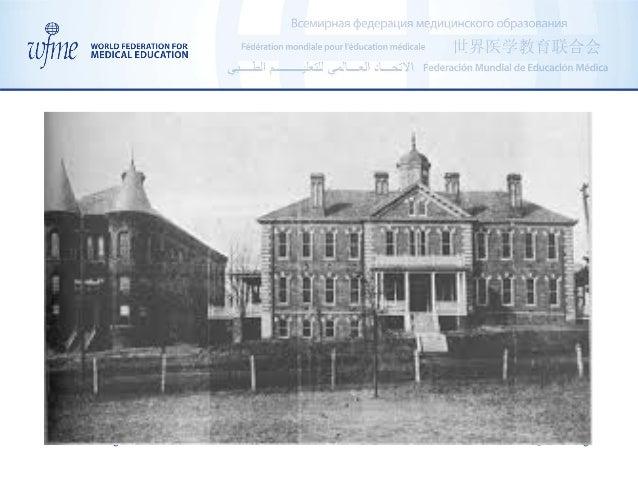 www.wfme.org admin@wfme.org Leonard Medical School, Raleigh NC, 1882 - 1918