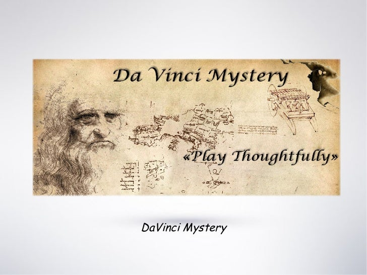 DaVinci Mystery