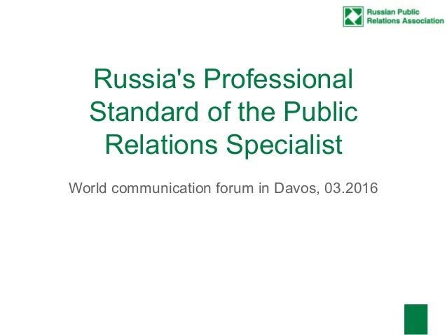 Russia's Professional Standard of the Public Relations Specialist World communication forum in Davos, 03.2016