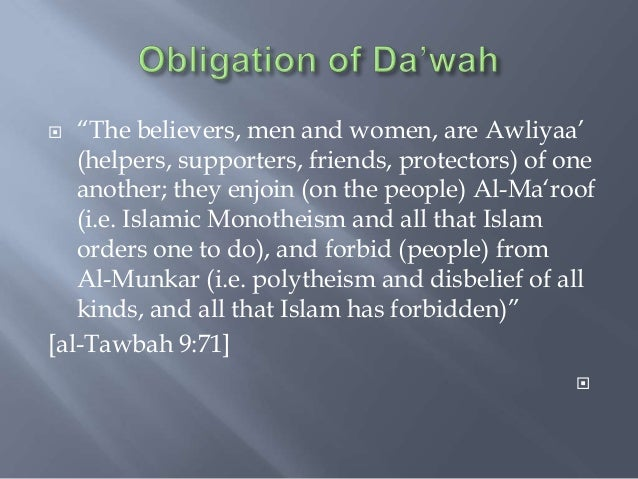 Image result for pics of islamic dawah