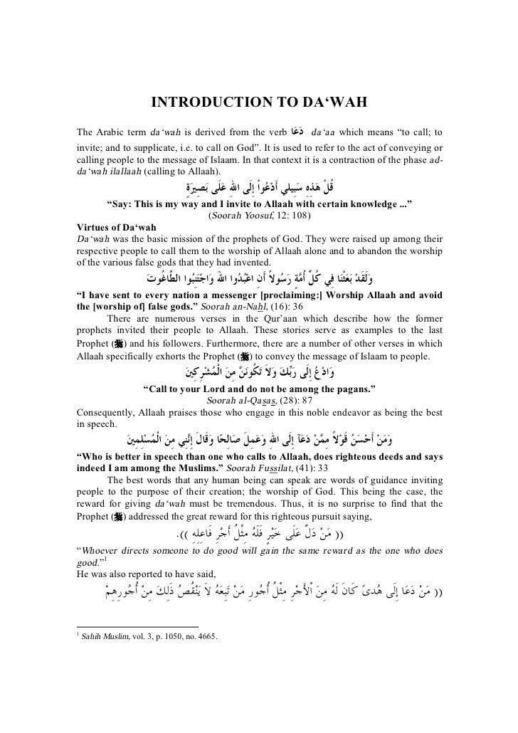 INTRODUCTION TO DA'WAH The Arabic term da'wah is derived from the verb                               ﺎﻋﺩ   da'aa w...