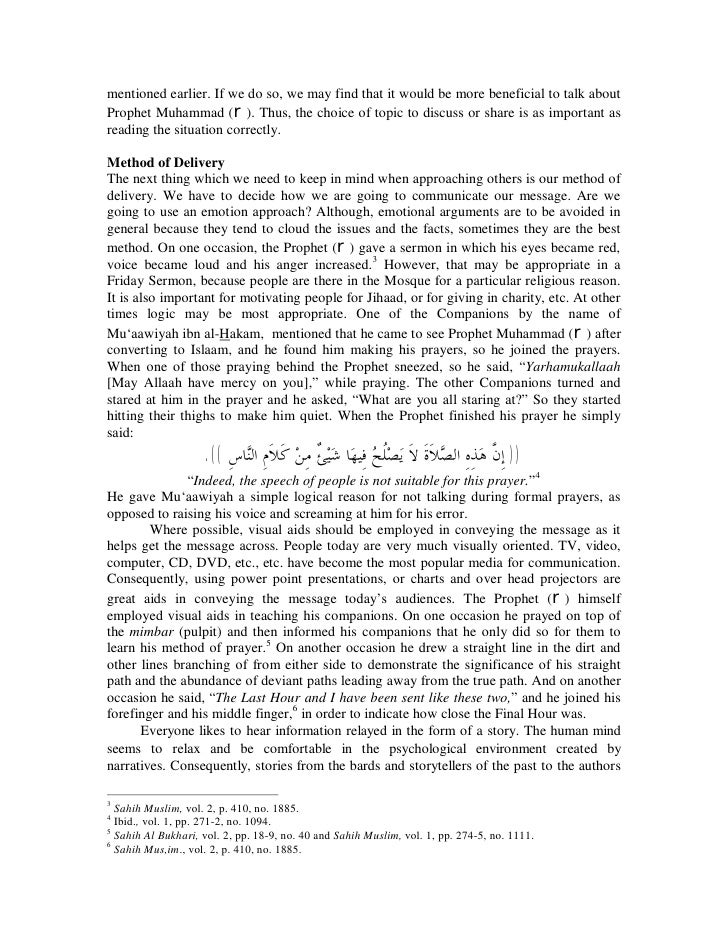 dawah prophetic methodology At the same time, the characteristics of the qur'anic, and prophetic methodology based on belief concerning this subject become clear this is the methodology that was followed and sanctioned by our righteous predecessors.