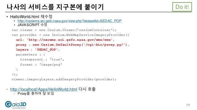 • HelloWorld.html 재수정 • http://neowms.sci.gsfc.nasa.gov/view.php?datasetId=SEDAC_POP • JAVA SCRIPT 수정 var viewer = new Ces...
