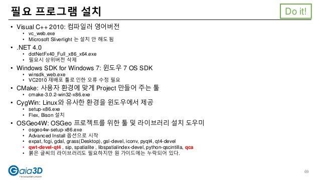 필요 프로그램 설치 • Visual C++ 2010: 컴파일러 영어버전 • vc_web.exe • Microsoft Sliverlight 는 설치 안 해도 됨 • .NET 4.0 • dotNetFx40_Full_x86_...