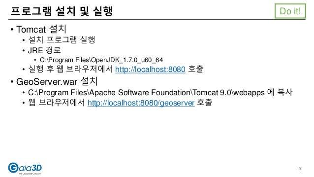 • Tomcat 설치 • 설치 프로그램 실행 • JRE 경로 • C:Program FilesOpenJDK_1.7.0_u60_64 • 실행 후 웹 브라우저에서 http://localhost:8080 호출 • GeoServ...