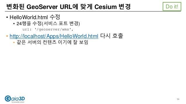 • HelloWorld.html 수정 • 24행을 수정(서비스 포트 변경) url: '/geoserver/wms', • http://localhost/Apps/HelloWorld.html 다시 호출 • 같은 서버의 컨텐...