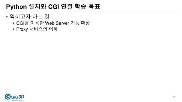 • 익히고자 하는 것 • CGI를 이용한 Web Server 기능 확장 • Proxy 서비스의 이해 Python 설치와 CGI 연결 학습 목표 97