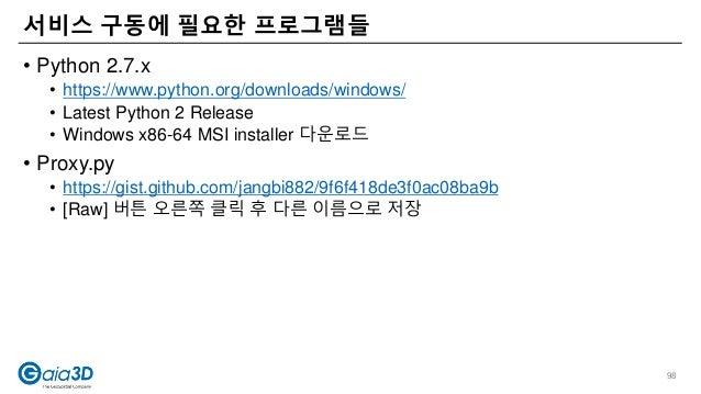 • Python 2.7.x • https://www.python.org/downloads/windows/ • Latest Python 2 Release • Windows x86-64 MSI installer 다운로드 •...