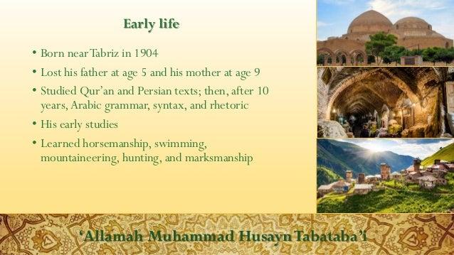 tafsir al mizan arabic pdf