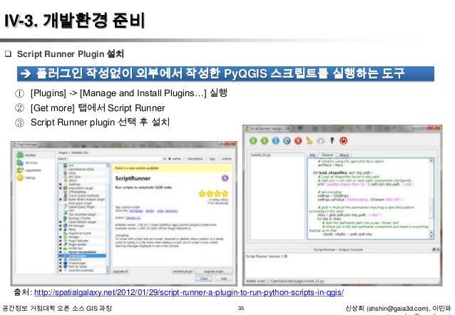 writing advanced geoprocessing scripts using python 3