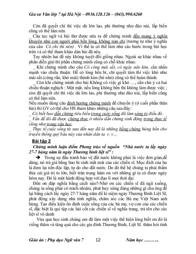 Gia sư Văn lớp 7 tại Hà Nội – 0936.128.126 – (043).990.6260 Còn đã quyết chí thì việc dù lớn lao, phi thường như đào núi, ...