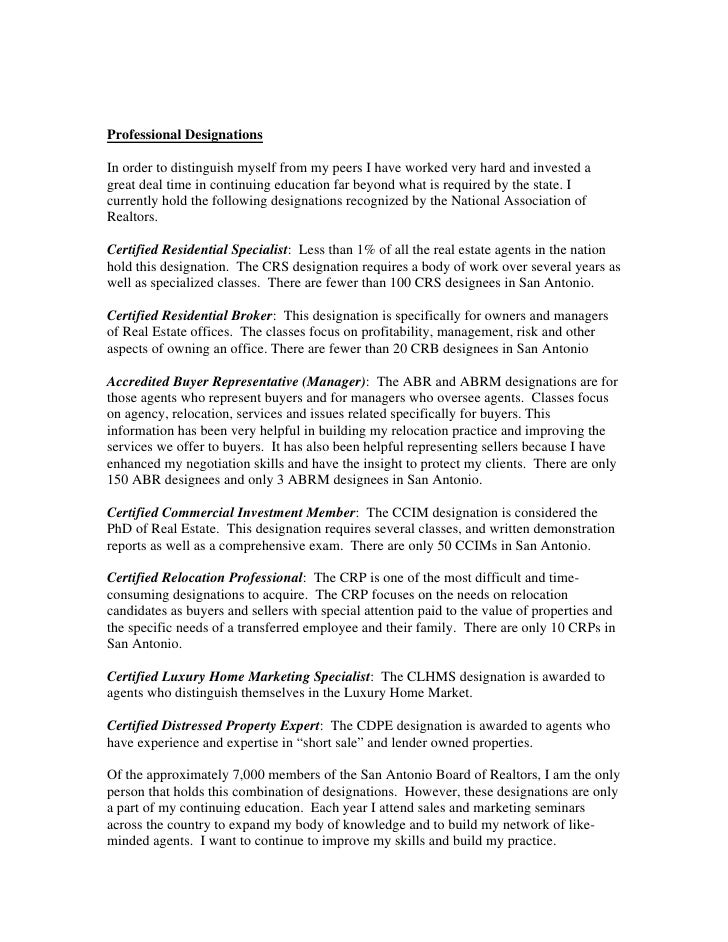 Dayton Schrader Resume