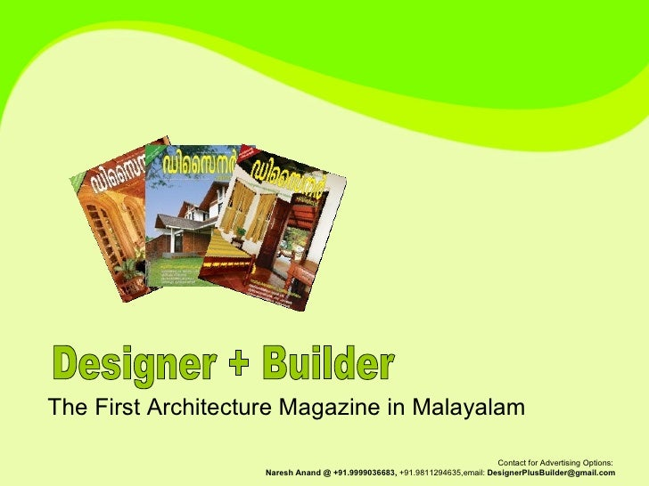 High Quality The First Architecture Magazine In Malayalam Designer + Builder ...