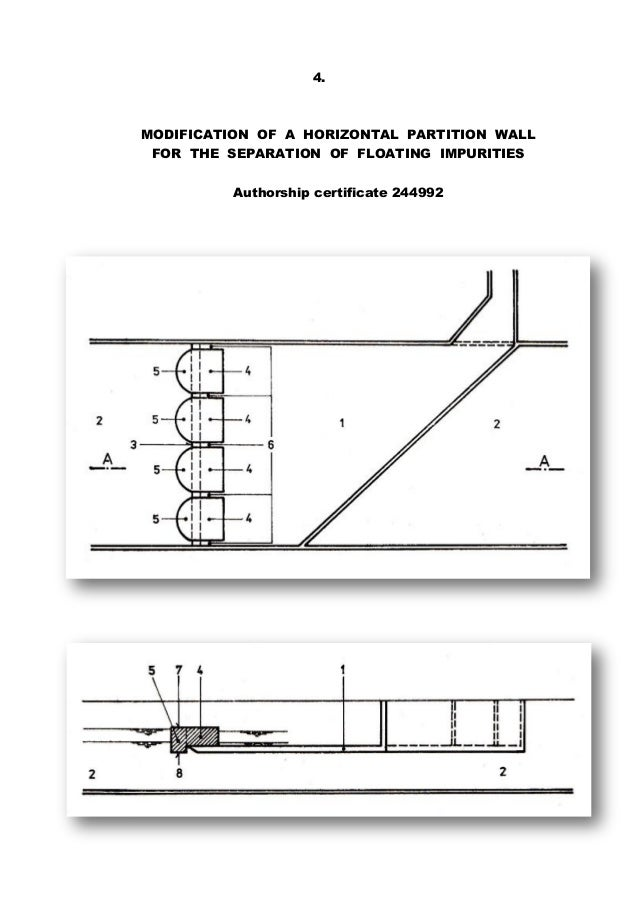 4. MODIFICATION OF A HORIZONTAL PARTITION WALL FOR THE SEPARATION OF FLOATING IMPURITIES Authorship certificate 244992