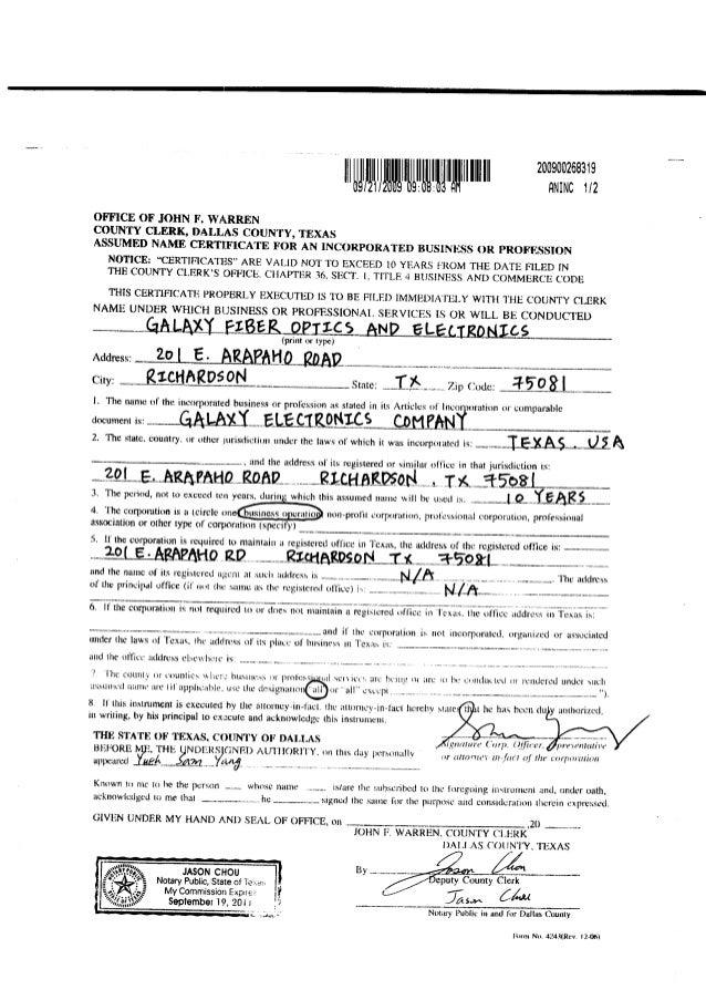 Dba Certificate Galaxy Fiber Optics And Electronics