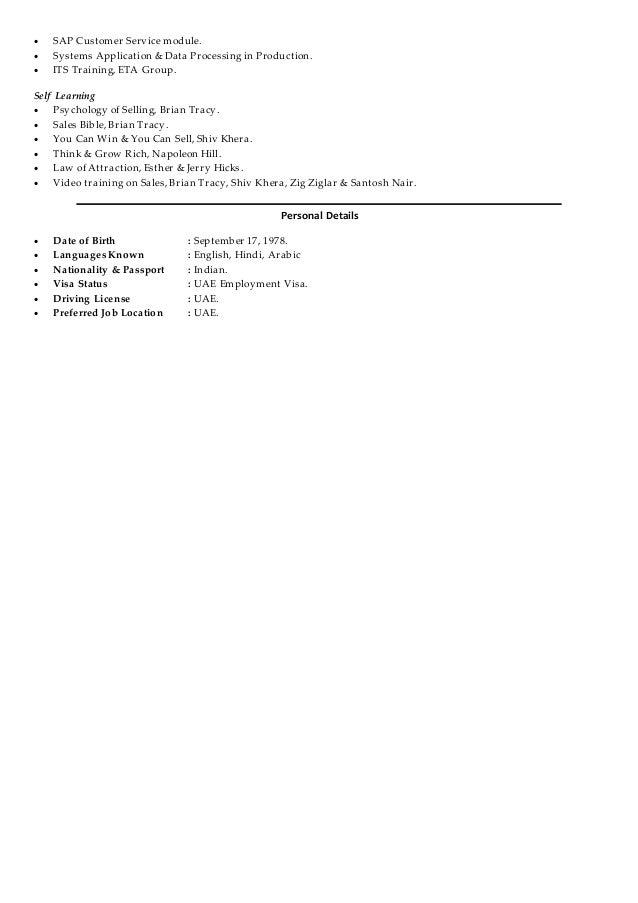 New DWC Regulations Effective 10-08-2010