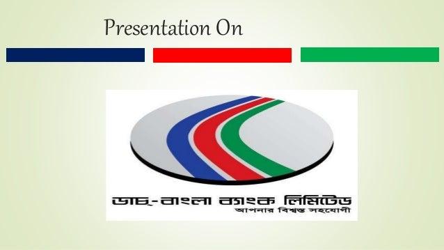 Dutch bangla bank ssc scholarship result 2015