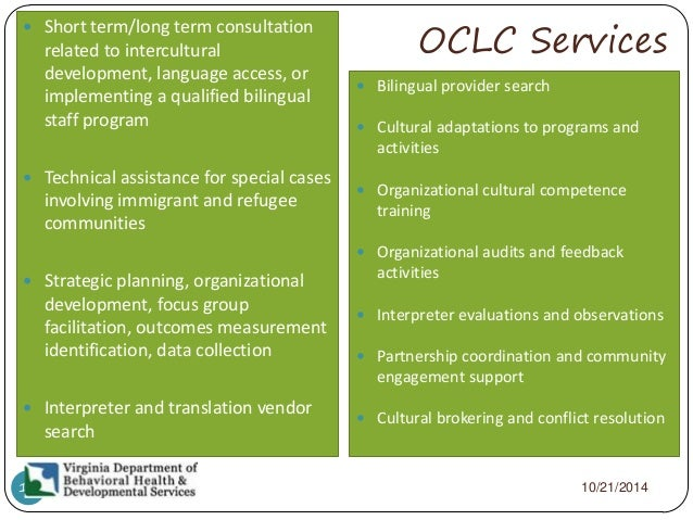 dbhds office of clc what we do 2014