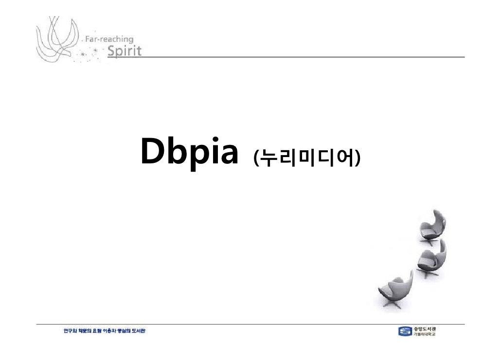 D bpia