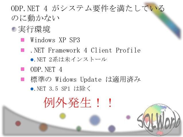 Can t installing .net framework on window xp sp3 - Microsoft Community