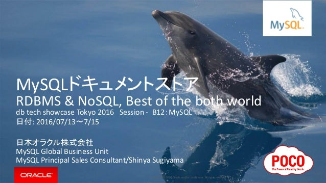 Copyright © 2016, Oracle and/or its affiliates. All rights reserved. | MySQLドキュメントストア RDBMS & NoSQL, Best of the both worl...