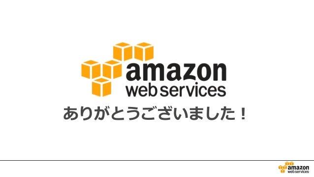 [db tech showcase Tokyo 2015] A33:Amazon DynamoDB Deep