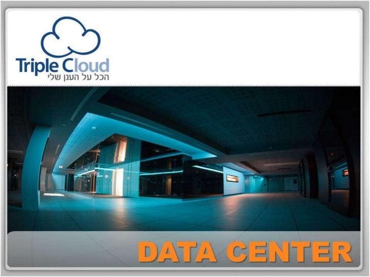 DataCenter 2012