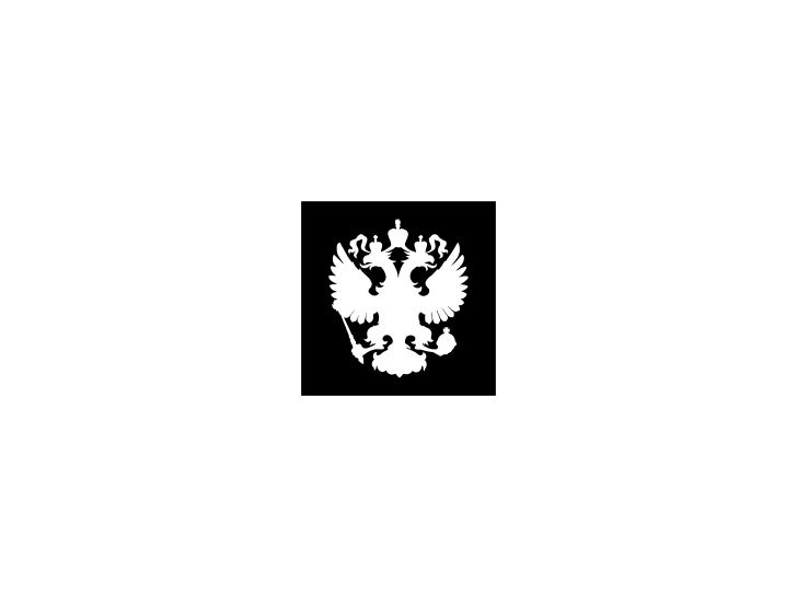 Supreme Design Council of Russian Federation by Be!Five Slide 2
