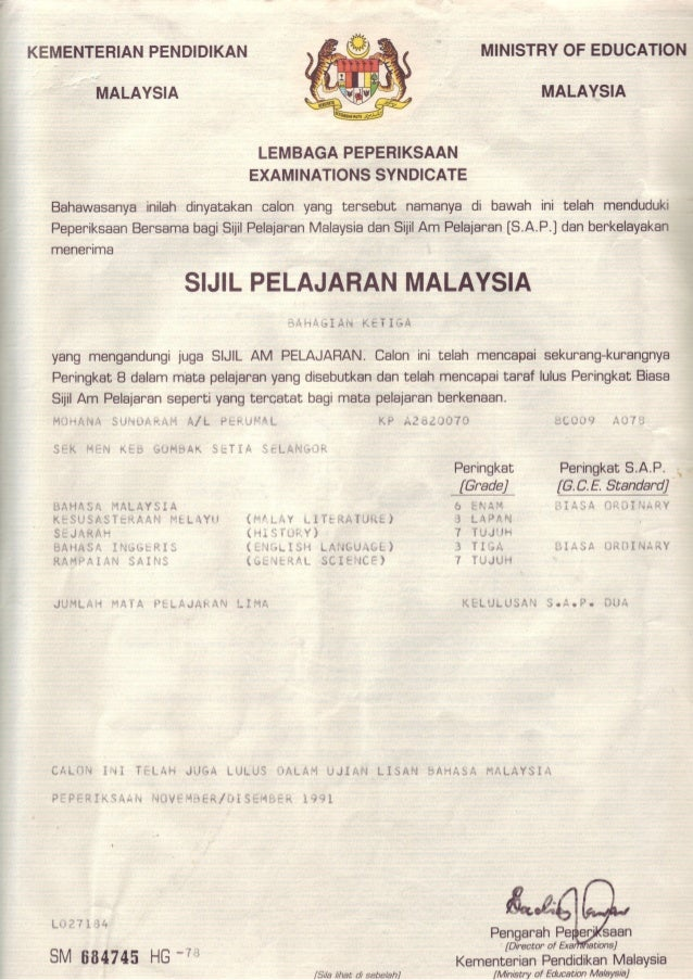 The Best Contoh Sijil Pelajaran Malaysia