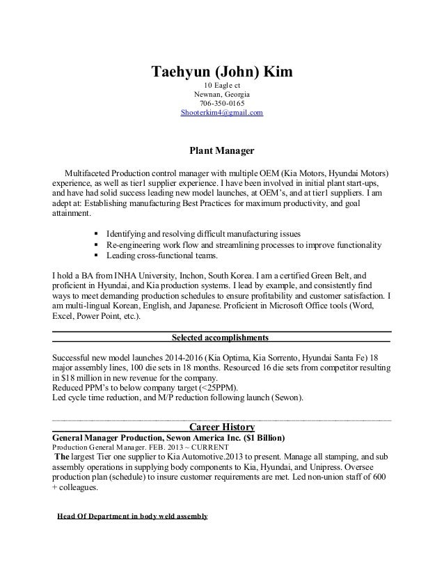 plant manager cover letter design synthesis plant quality manager resume samples