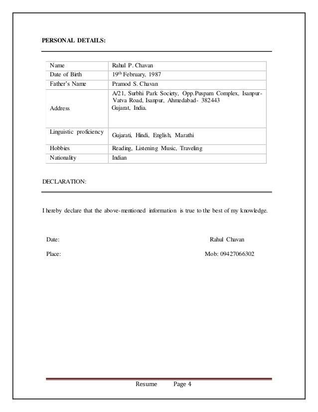 resume rahul