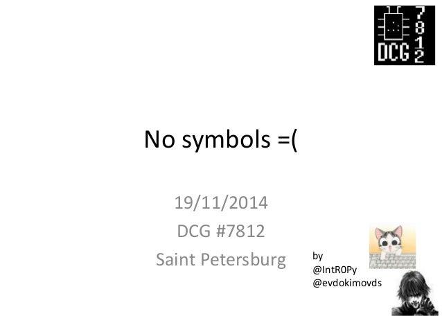 No symbols =( 19/11/2014 DCG #7812 Saint Petersburg by @IntR0Py @evdokimovds