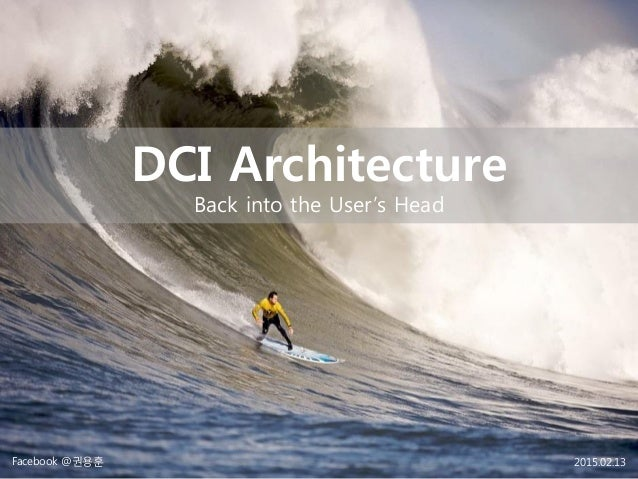 DCI Architecture Back into the User's Head Facebook @권용훈 2015.02.13