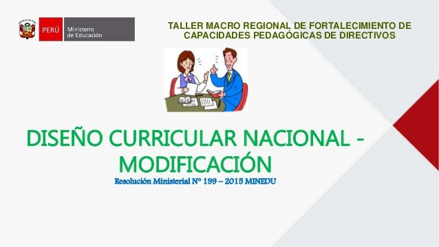 dise o curricular nacional modificaci n On diseno curricular nacional 2017 pdf