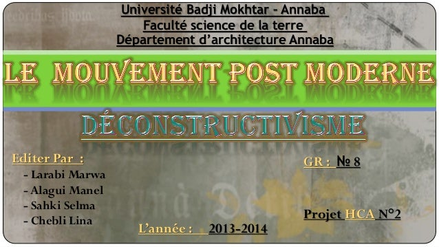 L'année : 2013-2014 GR : № 8 Projet HCA N°2 Editer Par : - Larabi Marwa - Alagui Manel - Sahki Selma - Chebli Lina Univers...