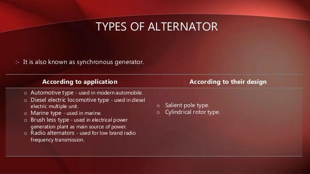 3 Phase Generator >> types of alternator & its application