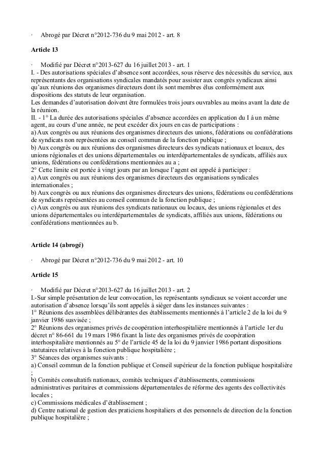 · Abrogé par Décret n°2012-736 du 9 mai 2012 - art. 8  Article 13  · Modifié par Décret n°2013-627 du 16 juillet 2013 - ar...