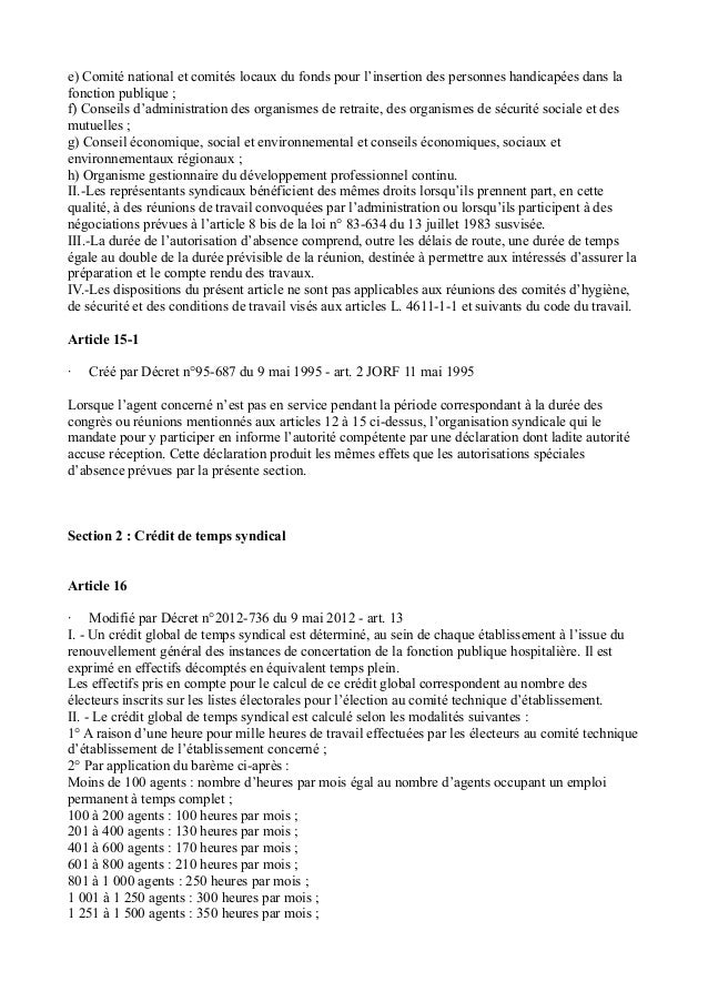 e) Comité national et comités locaux du fonds pour l'insertion des personnes handicapées dans la  fonction publique ;  f) ...