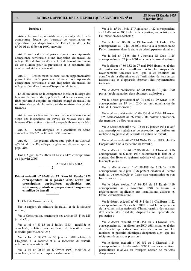 JOURNAL OFFICIEL DE LA REPUBLIQUE ALGERIENNE N°°°° 0414 28 Dhou El Kaada 1425 9 janvier 2005 Décrète : Article 1er. — Le p...