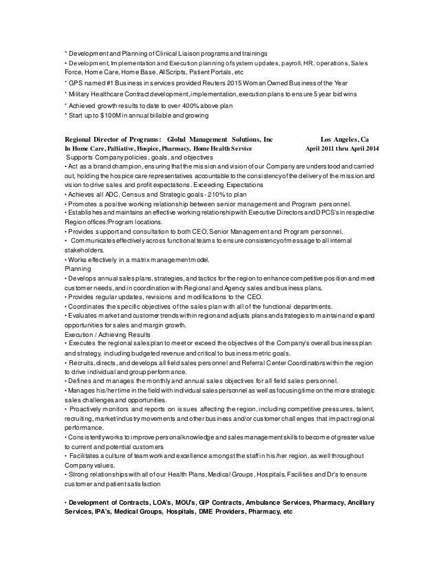 resume2016use