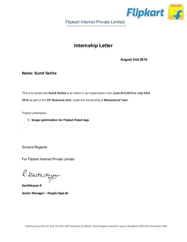 Sample Internship Experience Letter
