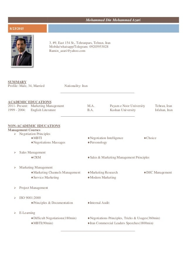 personal resume english  breif 94