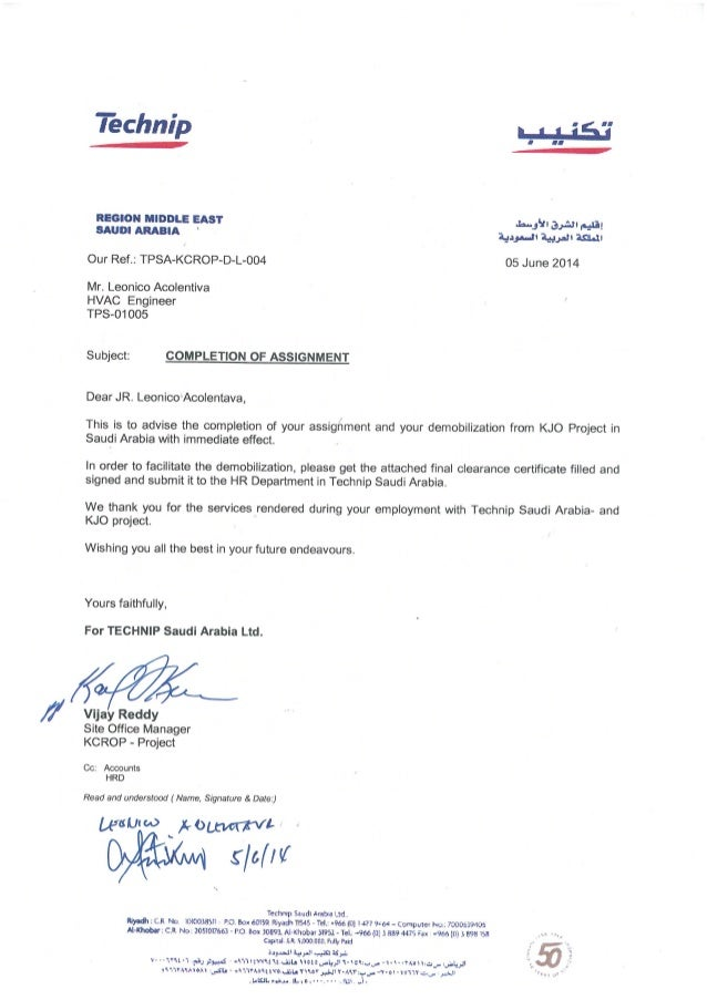 Letter of Completion of Assignment – Assignment Letter