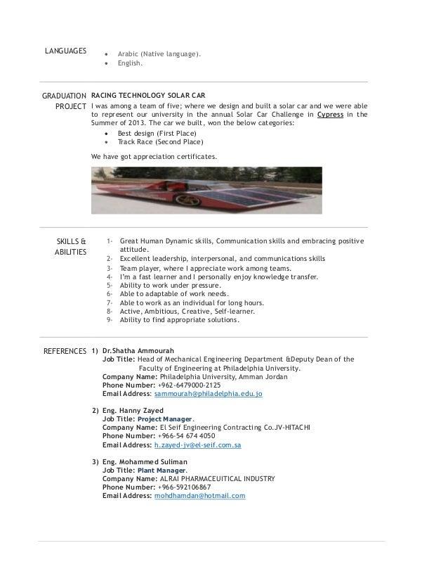 interior design resume objective machinist resume objective