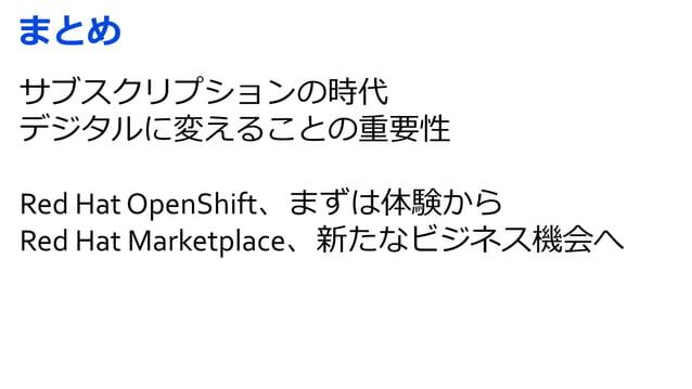 25 アプリの力で日本の未来を変えよう