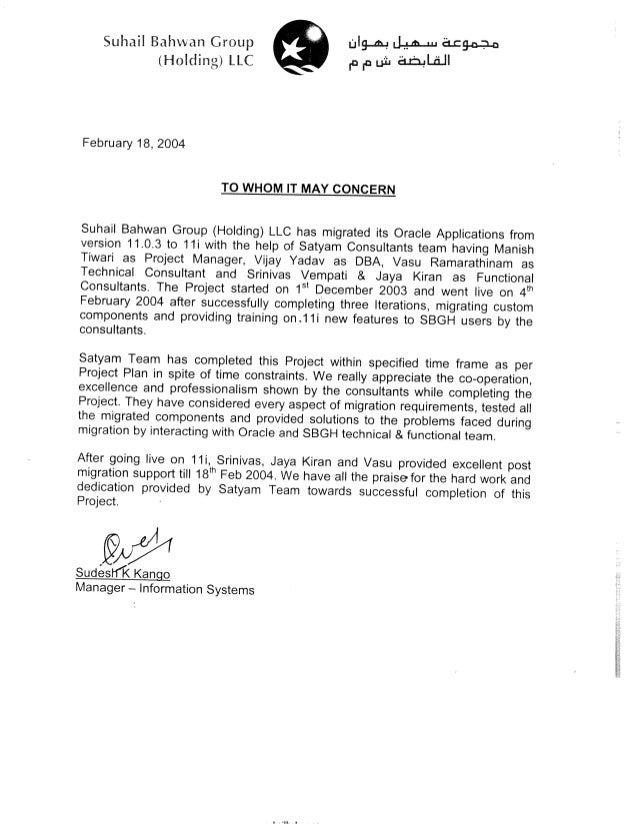 Bahwan Group Appreciation LetterPdf