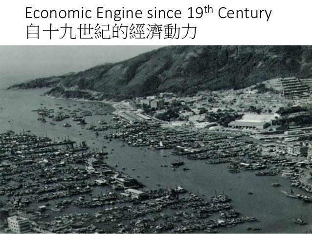 Expansion of Aberdeen Harbour 擴充香港仔避風塘 31 March 2014 Slide 2