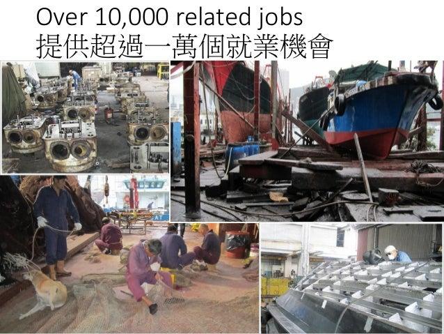 Expansion of Aberdeen Harbour 擴充香港仔避風塘 31 March 2014 Slide 3